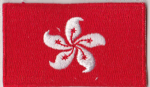 Hong Kong Embroidered Flag Patch, style 04.
